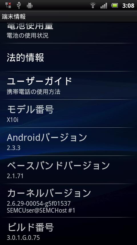 x10i-2.3.3.png